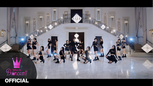 Who is Princess? - 'FUN' DANCE PRACTICE VIDEO Palace ver.
