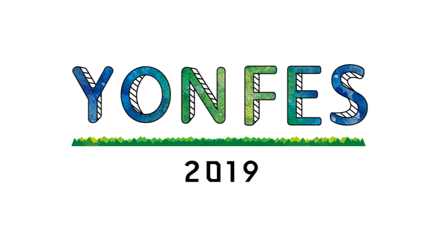 「YON FES 2019」04 Limited Sazabys ライブ