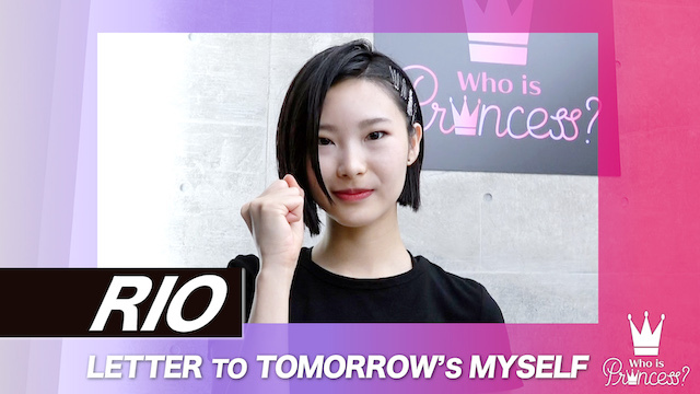 Who is Princess? - LETTER TO TOMORROW'S MYSELF RIO ver.