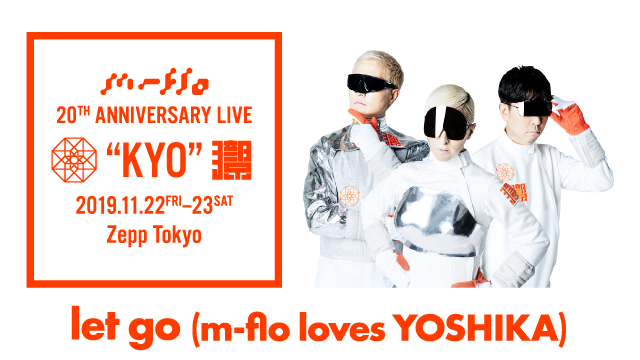 "m-flo 20th Anniversary Live ""KYO"" 「let go」"