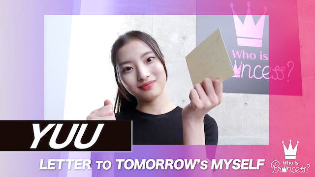 Who is Princess? - LETTER TO TOMORROW'S MYSELF YUU ver.