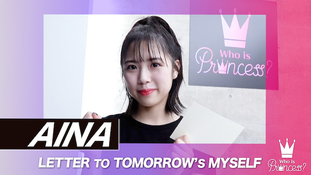 Who is Princess? - LETTER TO TOMORROW'S MYSELF AINA ver.